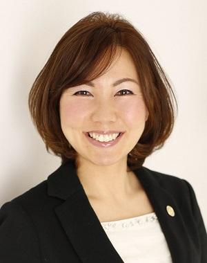 広田 純子
