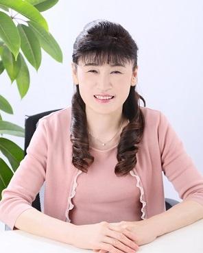 園田  輝子