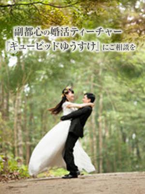 no.4883_東京青山支部_結助プランニングオフィス_太嶋 結助