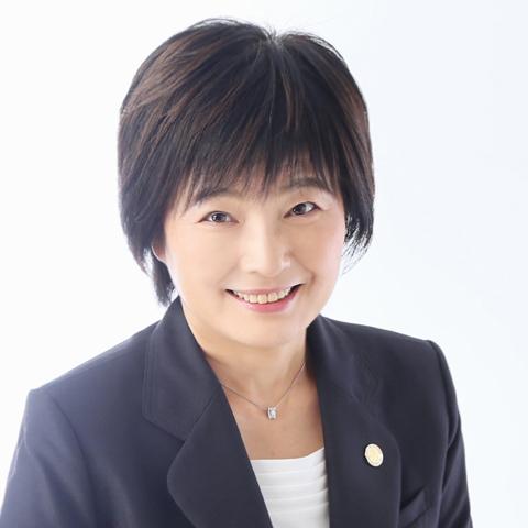 新井 美知子
