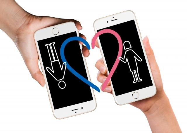 婚活アプリが危険なのはなぜ?アプリ自体が危険なわけではない