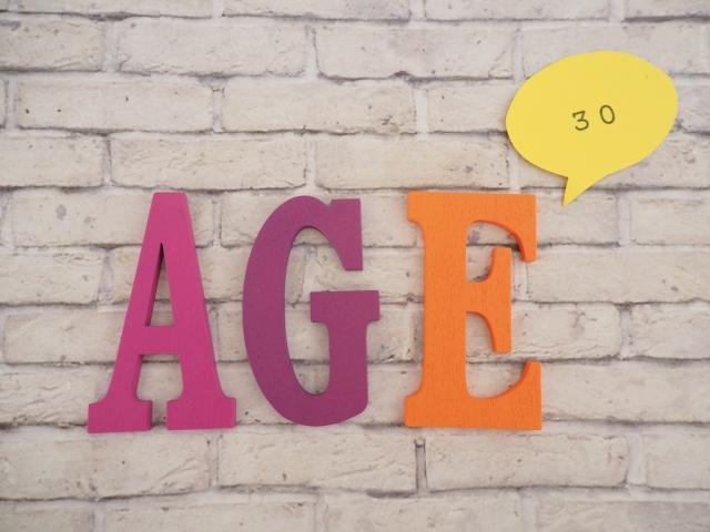 婚活パーティーでうまくいかない時のチェックポイント①年齢の幅