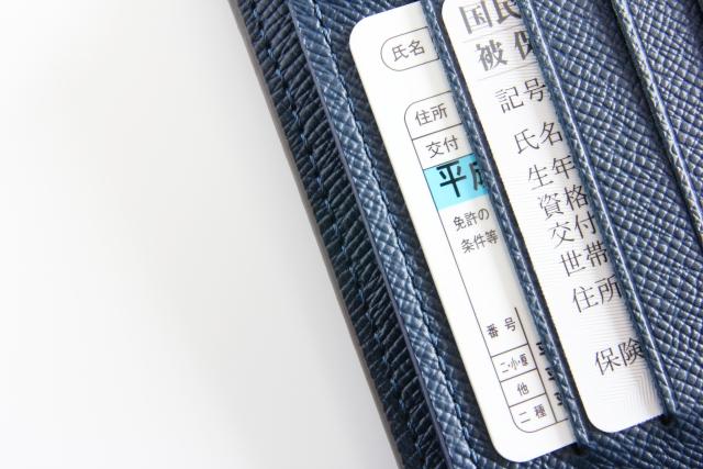結婚相談所とマッチングアプリの違い②会員の身元
