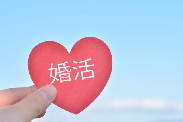 【結婚相談所での婚活】お見合い~交際・結婚までの流れは?