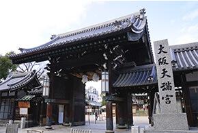 ◆大阪天満宮
